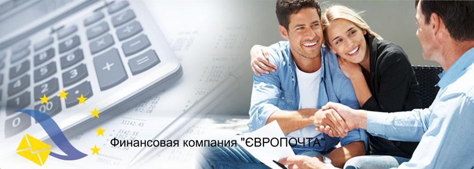 fk_rus