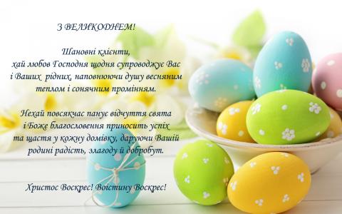 pasha_ua