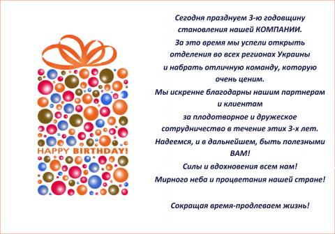 comp_rus