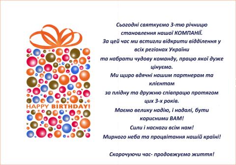 comp_ukr