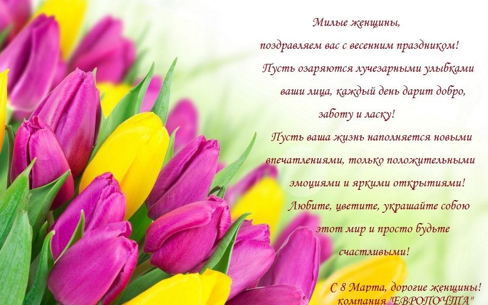 8_rus2