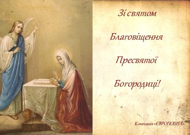 Bog_ukr
