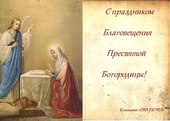 bog_rus