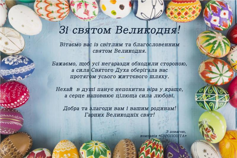 p_ukr