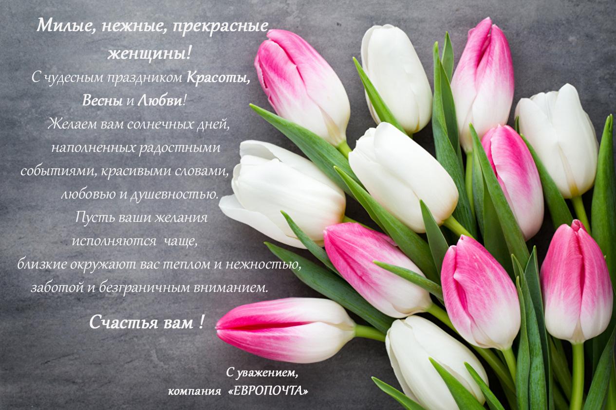 mart_rus