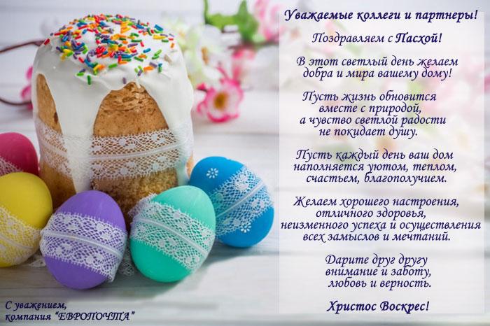 vel_rus